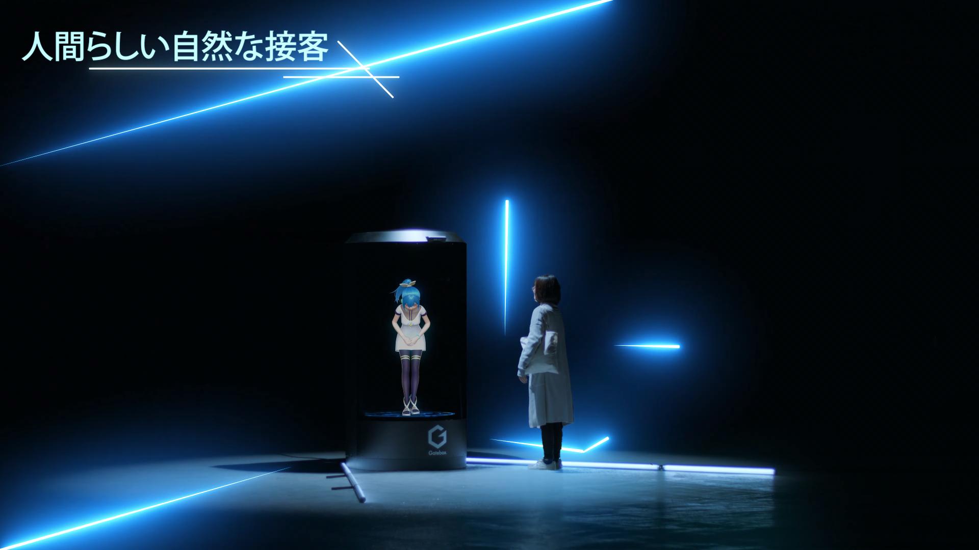 Gatebox Grande — виртуальная аниме жена ростом с человека