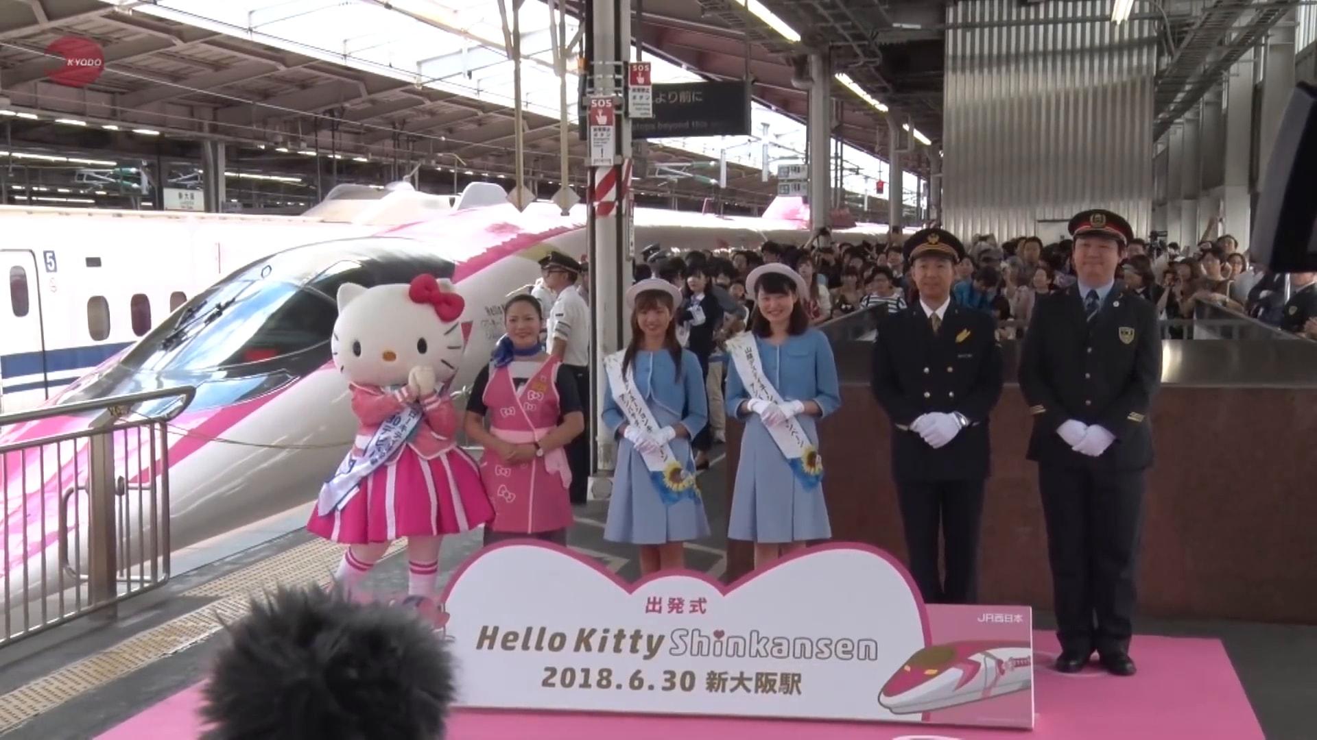 Новый скоростной поезд Hello Kitty: Pink Bullet Train был запущен в Японии