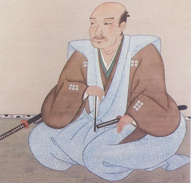 Санада Юкимура