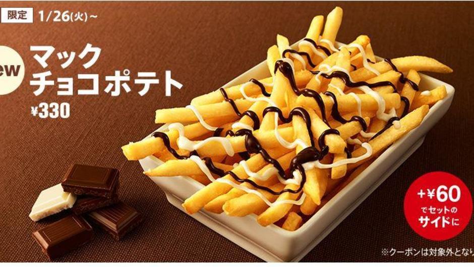 Гарнир или десерт? Новинку от «Макдоналдс» первыми оценят японцы
