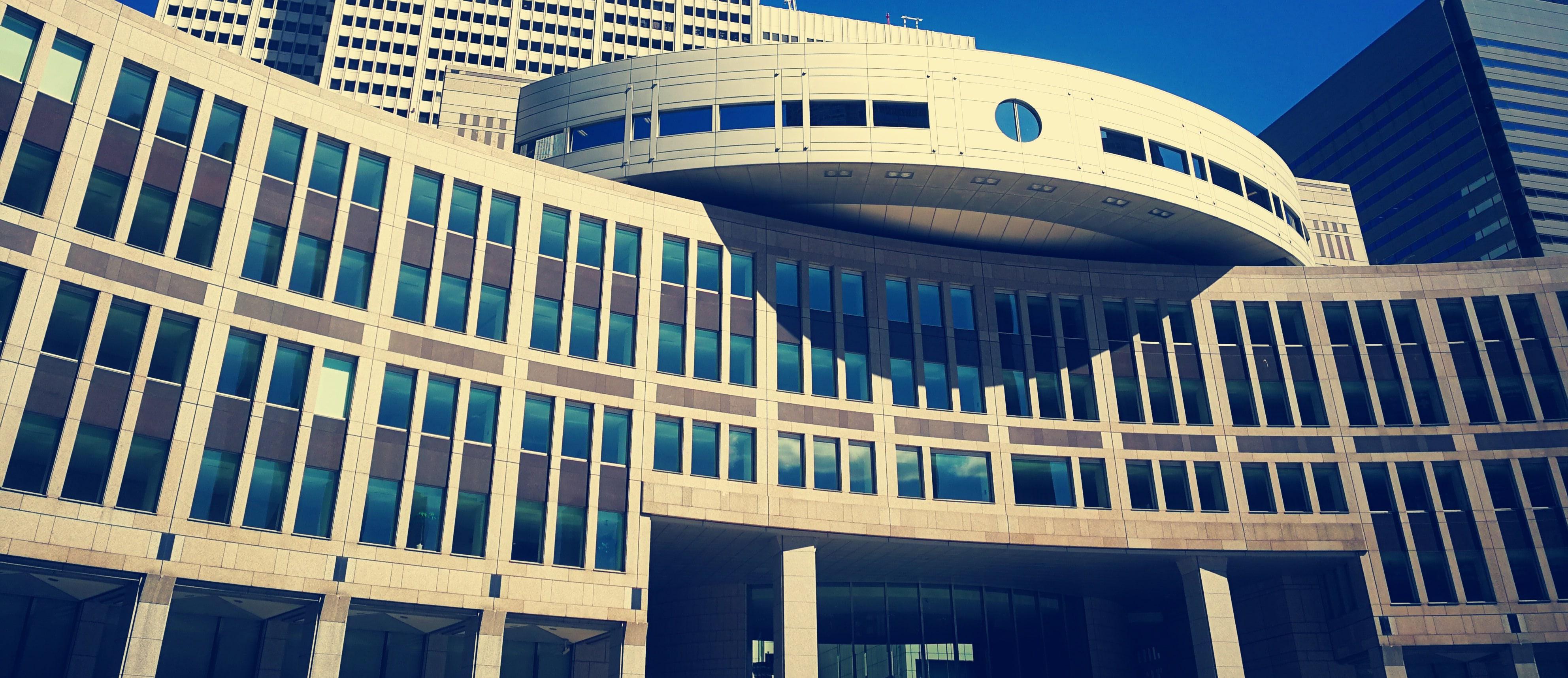 Министерство финансов Японии признало факт злоупотребления связанного с продажей гос. земли