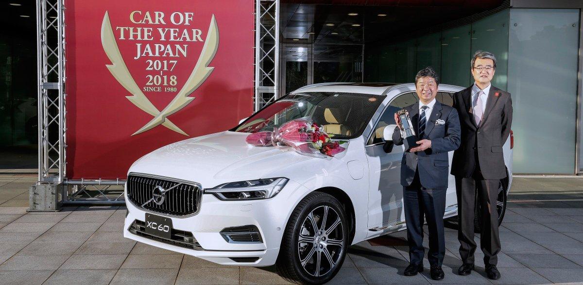 Звание автомобиль года в Японии получила модель от изготовителя из Европы.