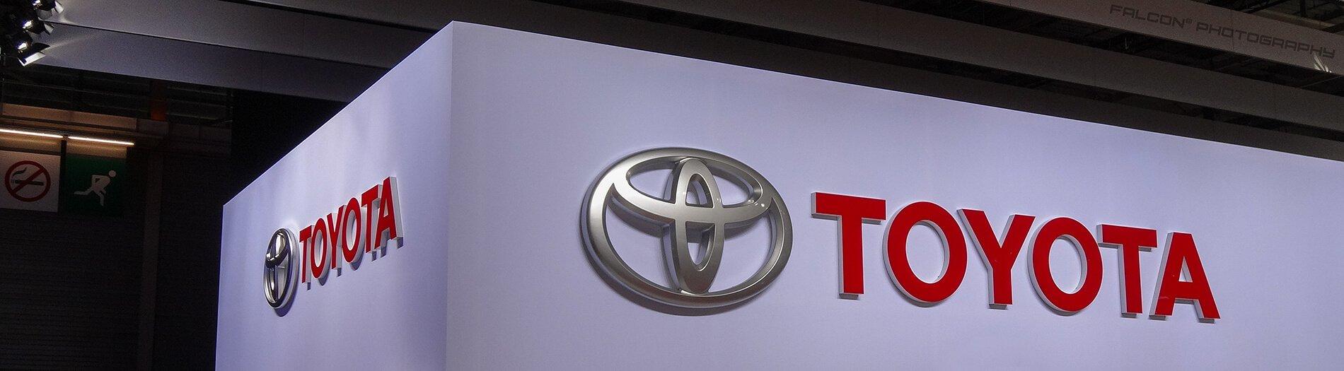 Toyota возрождает еще одну легенду
