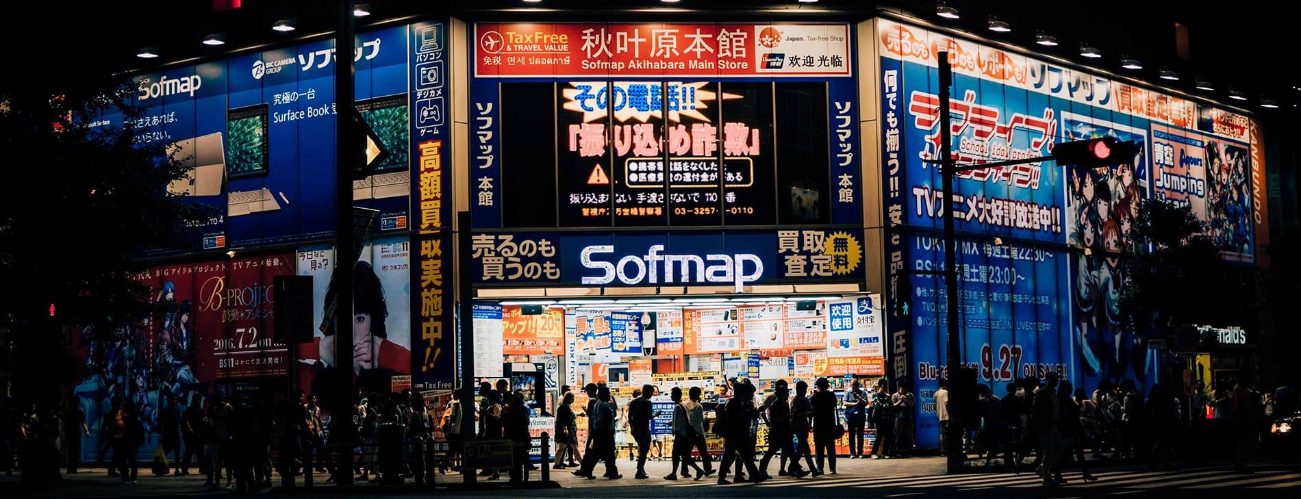 В Японии в скором времени может появиться налог на туризм