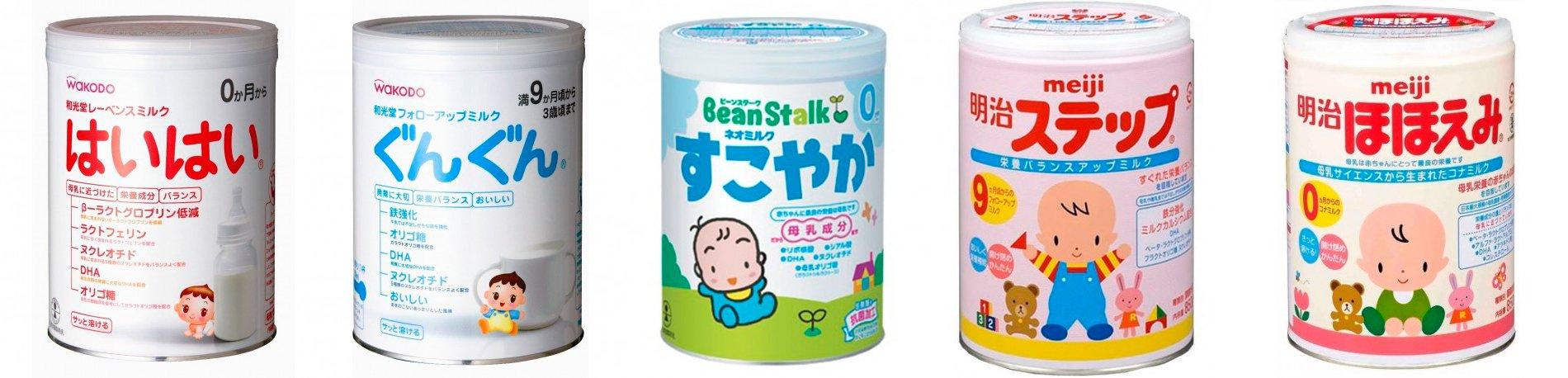 В Японии растет популярность порошкового молока среди взрослого населения