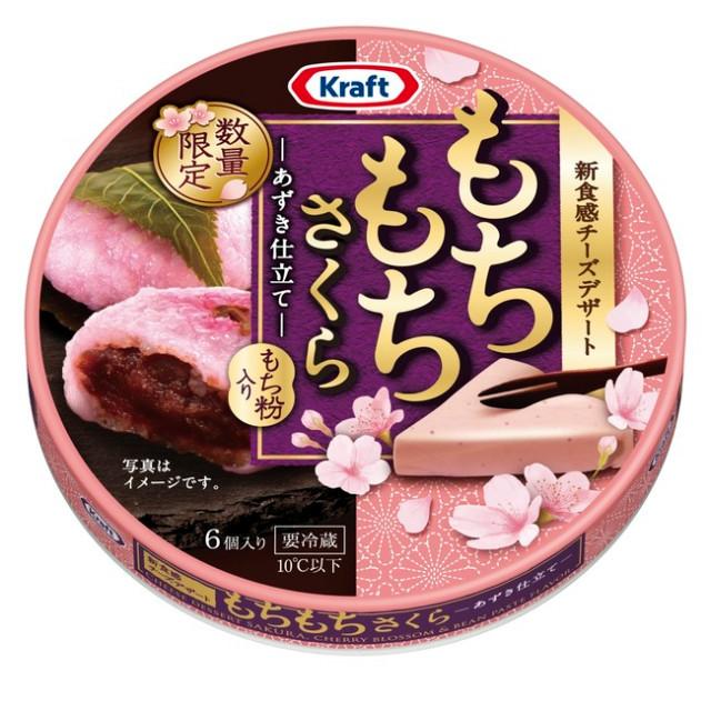 В Японии поступил в продажу сыр с сакурой
