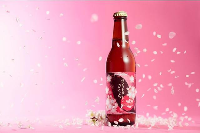 В Японии поступило в продажу пиво с сакурой