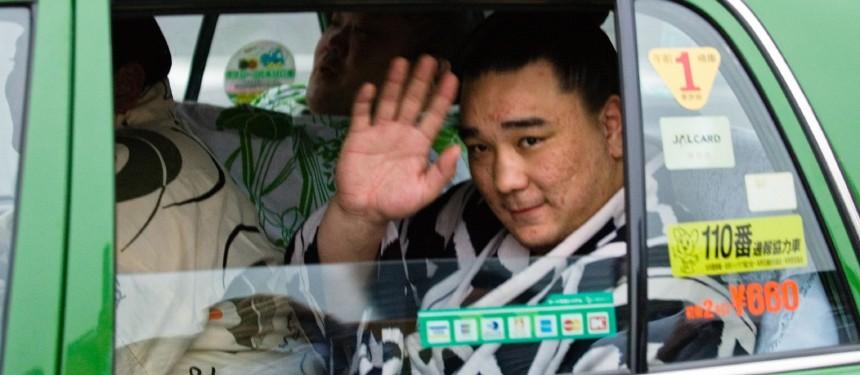 Консультативная группа отказалась принять решение по делу Харумафудзи