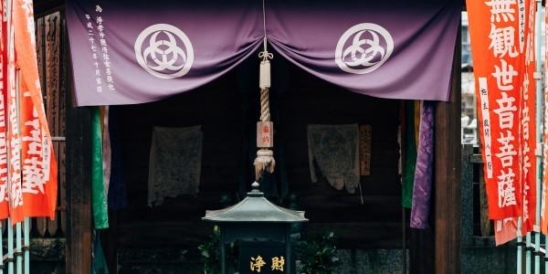 Брак в древней Японии