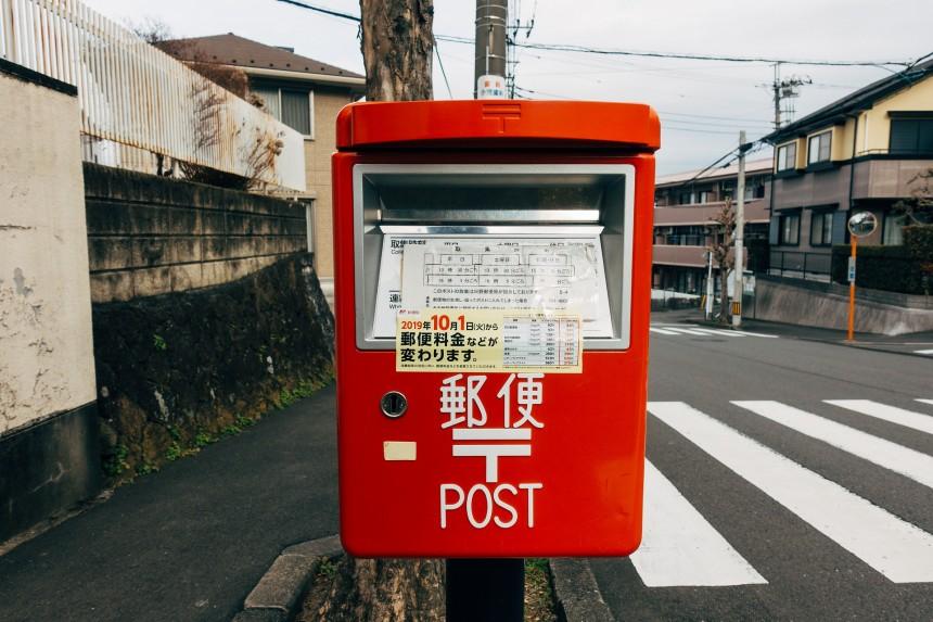 В Японии был арестован иностранец выбросивший мусор в почтовый ящик