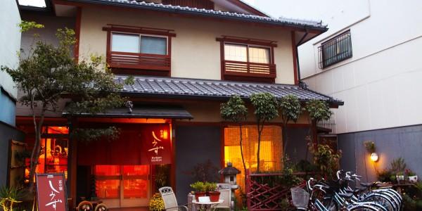Японская кухня в Рёкане