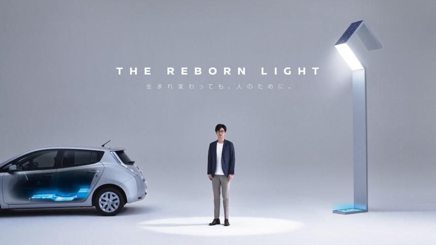 Для освещения улиц в инновационных фонарях будут использоваться старые батареи Nissan Leaf