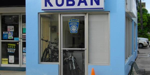 Кобан — японский полицейский участок