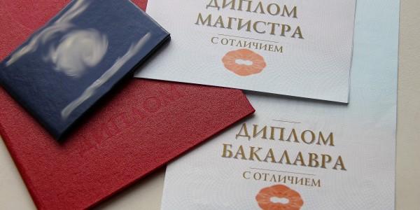Котируется ли русский диплом в Японии?