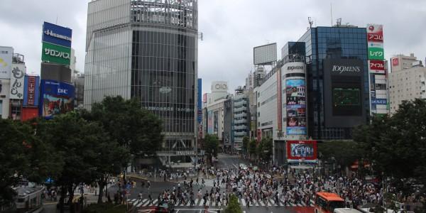 Лучшие места для жизни в Токио